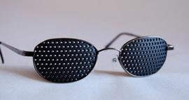 3544f4a221 Gafas Reticulares o Gafas Estenopeicas - Fundación BLANCAMA Cultura ...